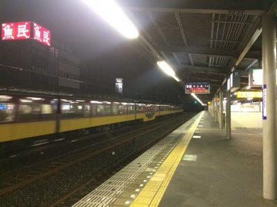 京阪電車でテンション上げる