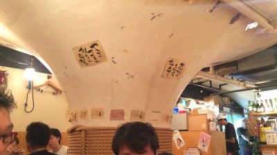 大阪で仙台名物を食べる
