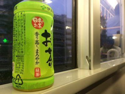 大阪駅⇄東加古川駅 あえての快速