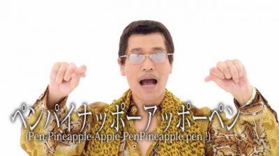 ピコ太郎に学ぶ。何かをコツコツやっていれば40代でブレイクできる(こともある) コツコツやらないひとには何も起きない!